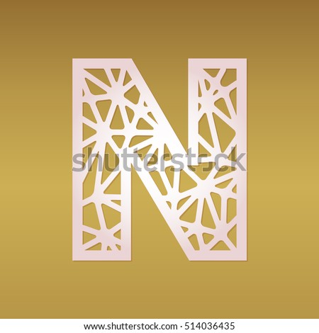 Vector Images Illustrations And Cliparts Initial Monogram Letter N