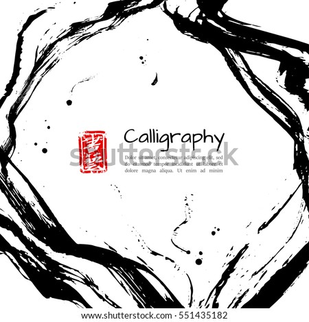 Ink background in modern Asian style. Black rough brush strokes. Stamp for Calligraphy. Typographic template for text. Vector illustration.