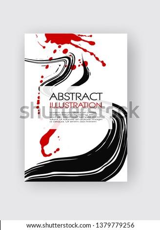 Ink brush stroke background. Japanese style. Vector illustration of grunge strip stains. Vector wave brushes illustration. #1379779256