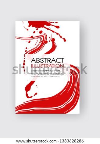 Ink brush stroke background. Japanese style. Vector illustration of grunge strip stains. Vector wave brushes illustration. #1383628286