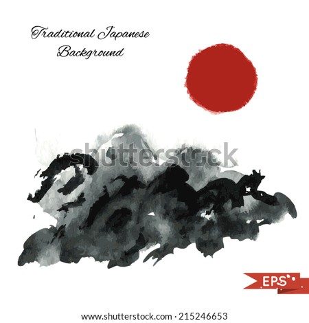 Ink vector  illustration of mountains in traditional style.