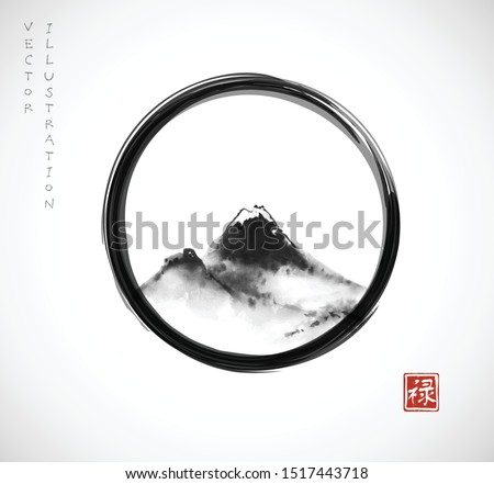 Ink wash painting with mountains in black enso zen circle on white background. Traditional oriental ink painting sumi-e, u-sin, go-hua. Hieroglyph - beauty.