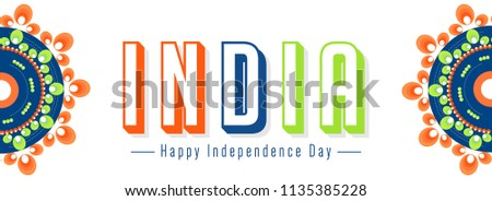 Innovative abstract, banner or header for Independence Day of INDIA, 15th of August, with nice and creative design effect in a background.