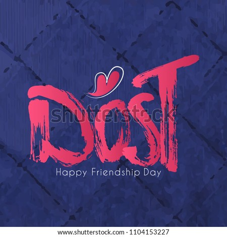 Innovative banner or poster for Friendship Day, Abstract for Friendship Day, with creative brush strokes effect and typography.