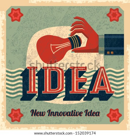 innovative idea vector