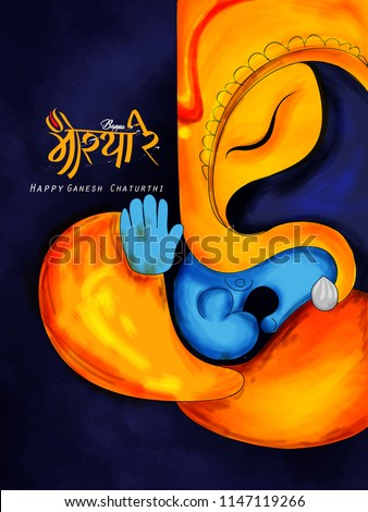 innovative vector illustration of Lord Ganpati on Ganesh Chaturthi with creative design illustration of Lord Ganesha. background