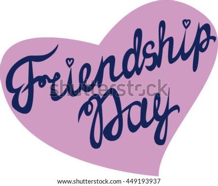 inscription, friendship day, heart, vector illustration #449193937