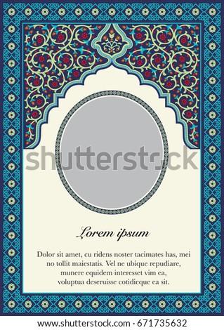 inside prayer book cover
