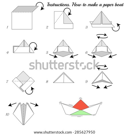 Как сделать из бумаги кораблик по инструкции