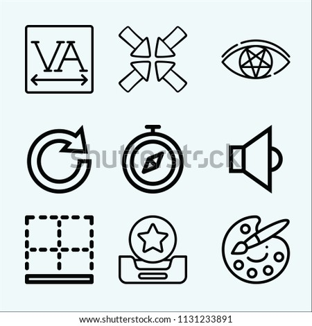 Interface related set of 9 icons such as inbox, spacing, bottom, compass, redo, eye, speaker, paint palette