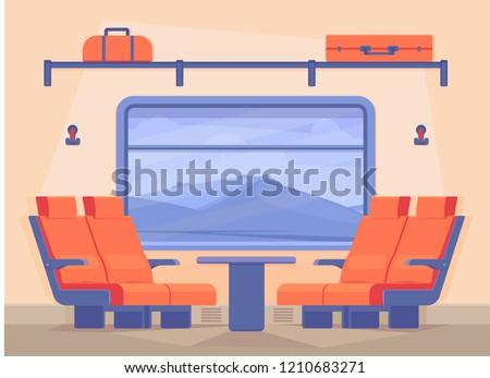 interior of a modern passenger