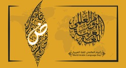 International Arabic Language day. 18th of December, (Translate - Arabic Global Language day). Arabic typography background. The design does not contain words. Vector