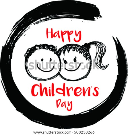 international children s day