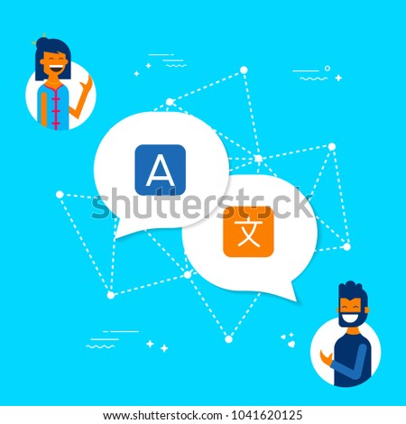 International communication concept illustration. Friends talking in different languages using translation service. EPS10 vector.