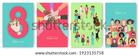 International Women`s Day on 8th of March, vector posters set. Multicultural diverse group of women of different occupations, various skin colors female hands together, flower bouquet, ethnic girls