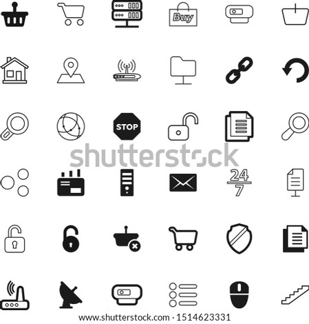 internet vector icon set such as: cancel, stylish, database, time, mark, law, globe, direction, seven, success, backup, consumerism, arms, shield, hosting, banner, multimedia, reflection, creative