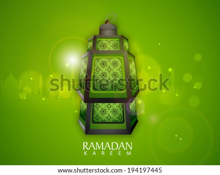 intricate arabic lamp on shiny