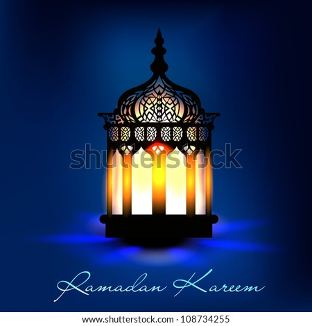 Intricate Arabic lamp with lights for Ramadan Kareem and other events EPS 10.