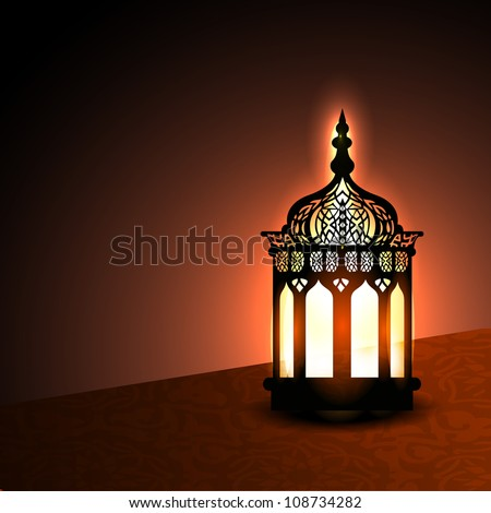 Intricate Arabic lamp with lights for Ramadan Kareem and other events. EPS 10. #108734282