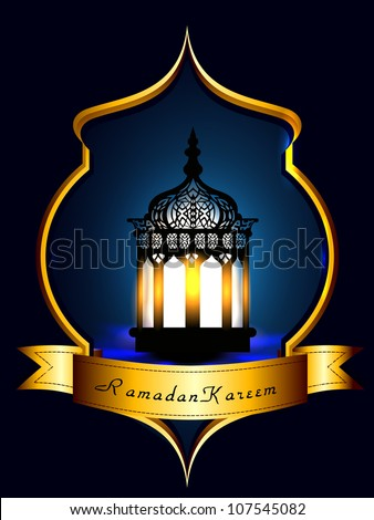 Intricate Arabic lamp with lights on shiny background for Ramadan Kareem EPS 10.