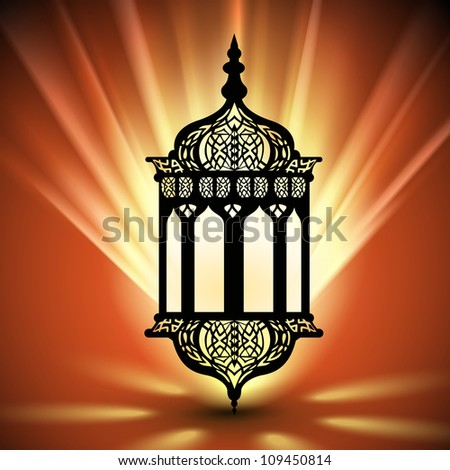 Intricate arabic lamp with lights shiny rays background for Ramadan Kareem and other events. EPS 10. - stock vector