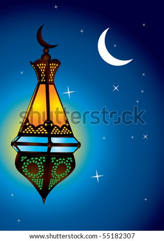 Intricate arabic lamp with moon crescent - stock vector