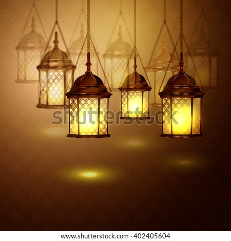 Intricate Arabic lamps with lights  #402405604