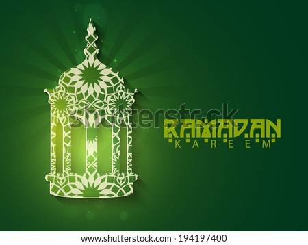Intricate floral decorated arabic lantern on green background for holy month of muslim community Ramadan Kareem