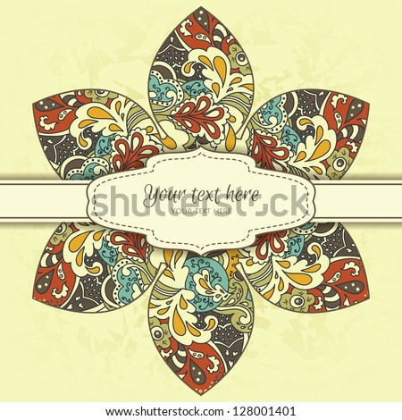 Invitation card on grunge background with excellent ornament in vector EPS 10