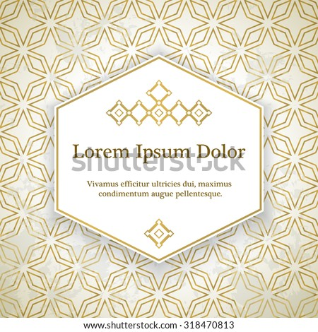 Invitation card with arabesque decor - geometric pattern in gold color