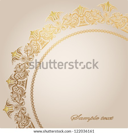 Invitation card with lace ornament.