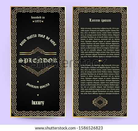 Invitation in Vintage or Retro style frame and label elements. For packaging, design of luxury products, perfume and wine. Vertical cover template with golden foil. Vector illustration