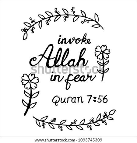 invoke allah in fear  quran 7