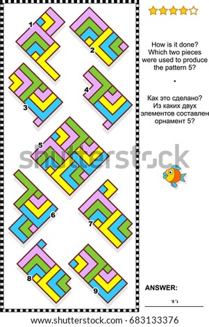 iq training abstract visual
