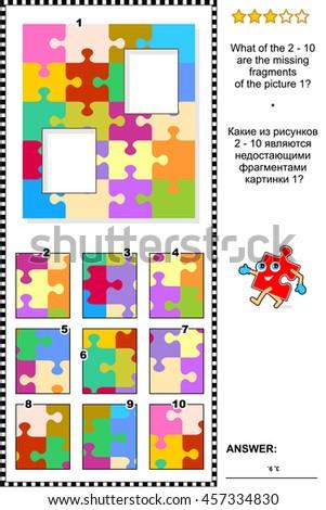 iq training visual logic puzzle