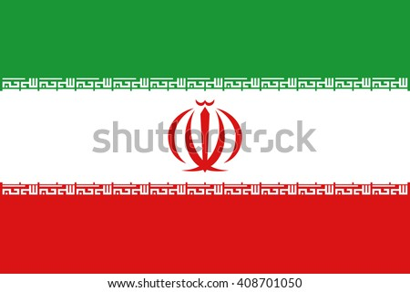 iran flag iran  coat of arms