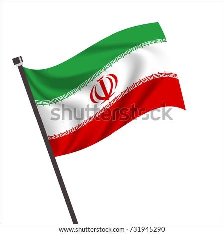 iran flag iran icon vector