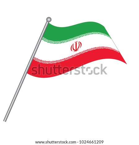 iran flag the national flag of