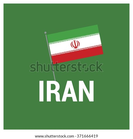 iran independence day