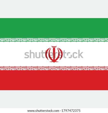 iran national flag in vector