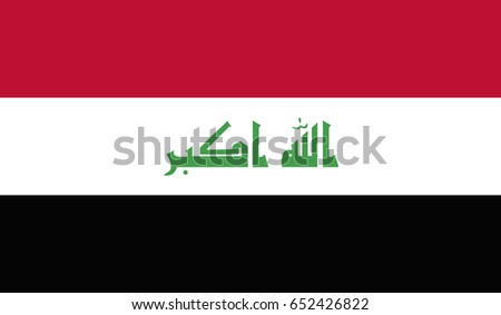 Iraq contry flag with high resolution vector.