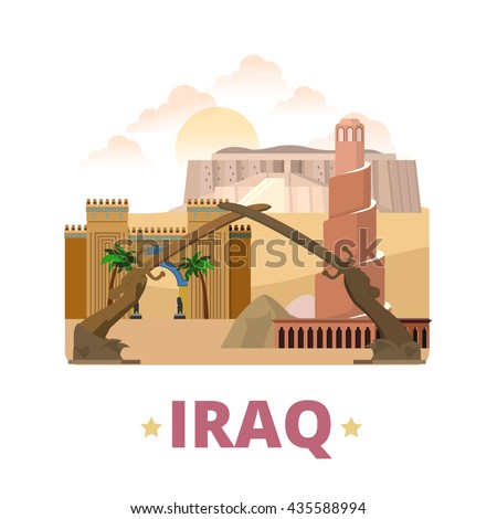 Iraq country design template. Flat cartoon style historic showplace web site vector illustration. World travel Asia Asian collection. Mudhafaria Minaret Great Ziggurat Ur National Museum Victory Arch.