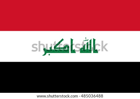 Iraq Flag in official colors and Proportion Correctly