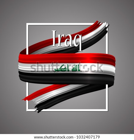 Iraq flag. Official national colors. Iraq 3d realistic ribbon. Waving vector patriotic glory flag stripe sign. Vector illustration background. Icon design frame for banner, poster or print.