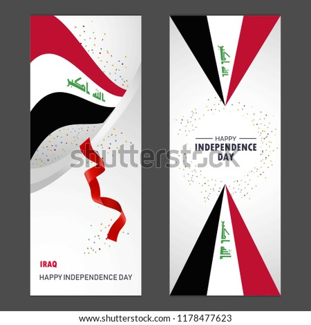 Iraq Happy independence day Confetti Celebration Background Vertical Banner set