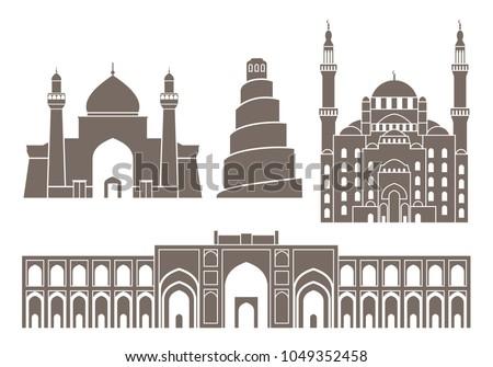 Iraq set. Isolated Iraq architecture on white background. EPS 10. Vector illustration
