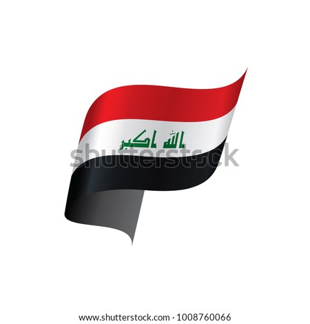 iraqi flag  vector illustration