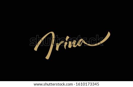 irina woman's name lettering