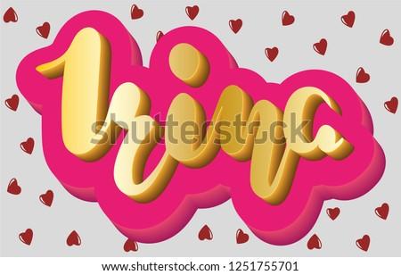 irina woman's name pink hearts