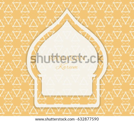 Beautiful ramadan kareem greeting card design with mandala art islam arabic muslim background seamless line pattern celebration card for eid ul adha festival m4hsunfo